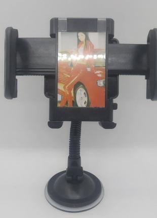 Автомобильный универсальный держатель для телефона на гибкой ножк