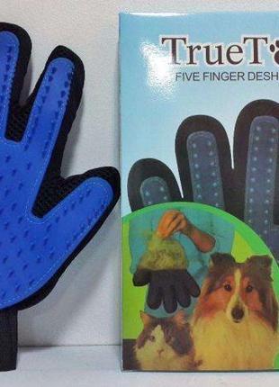 Массажная перчатка для вычесывания шерсти животных собак и кошек