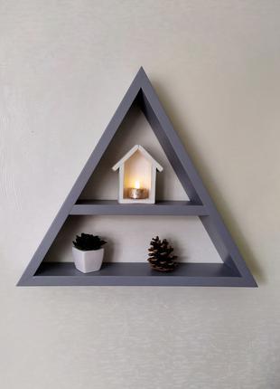 Настенная полка треугольник гора серая для книг и мелочей дерево