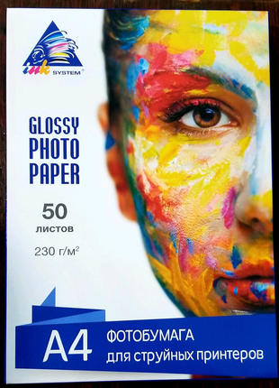 Фото бумага для струйных принтеров А4