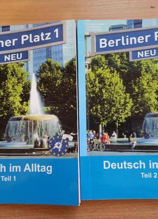 Книги по немецкому Berliner Platz 1. NEU. Berliner Platz 2. NEU.