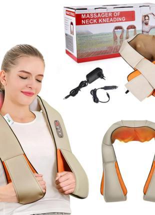 Роликовый массажер для спины и шеи massager of neck kneading
