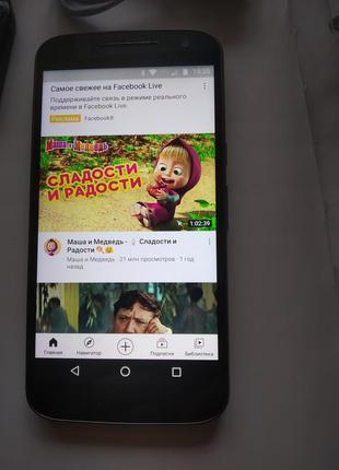 "Смартфон Motorola Moto G4 2/16Gb 5.5"" Snpdragon_617  13/5Mp"