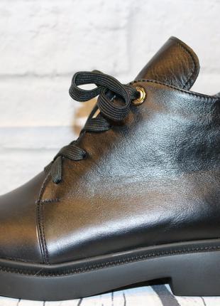 Ботинки зимние Footstep 111