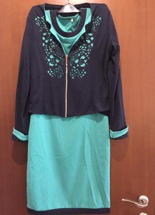 Костюм: платье и пиджак бирюзового цвета