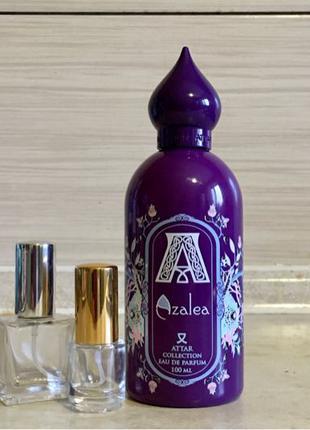 Azalea от Attar Collection распив оригинала