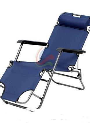 Шезлонг садовий. Садове крісло шезлонг розкладне. Ramiz. NIX. Пол