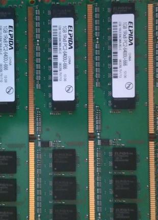 Оперативная память 1Gb 6400