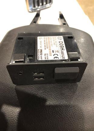 Мазда 6 Mazda GJ Блоки управления датчики проводка модуль sas