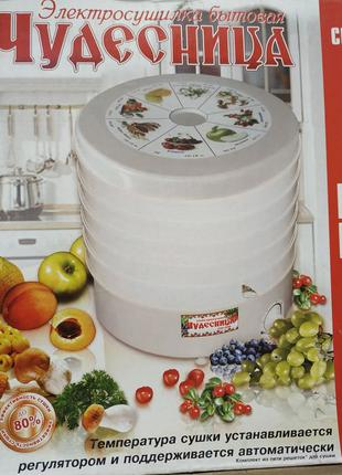 Сушилка для овощей и фруктов Ротор Чудесница СШ-008