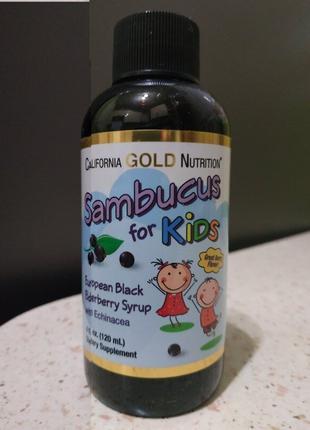 California Gold Nutrition, сироп для детей из бузины с эхинацеей