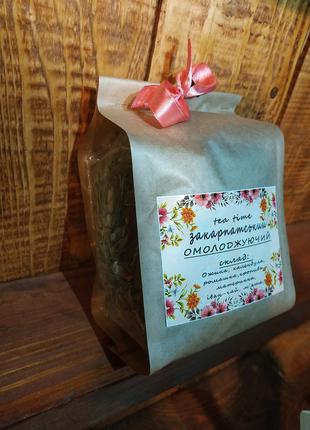 Карпатський чай Омолоджуючий.
