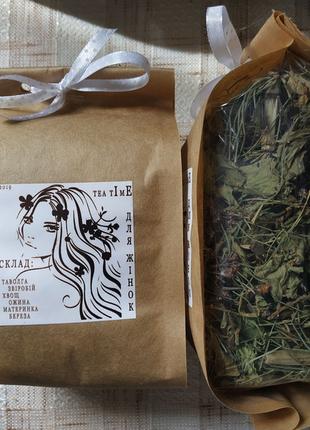 Карпатський чай для Жінок