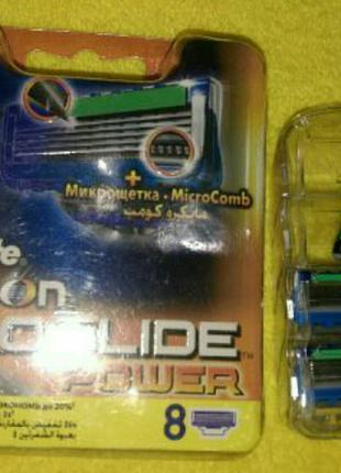 Лезвия для бритья Gillette Fusion power по штучно