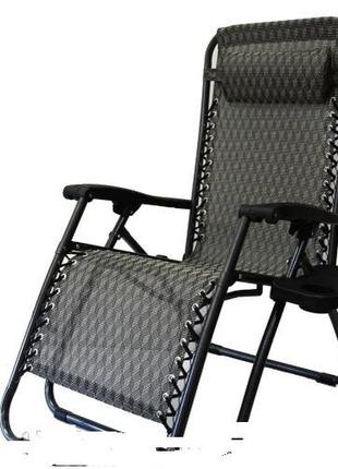 Садове крісло шезлонг ZERO GRAVITY. Польща