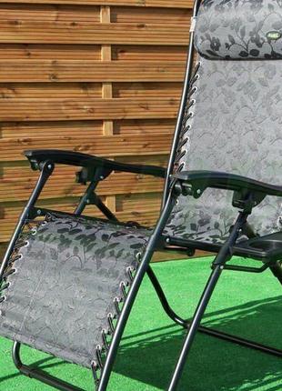 Садове крісло-лежак, Шезлонг з підставкою RAMIZ. Польща. Н.