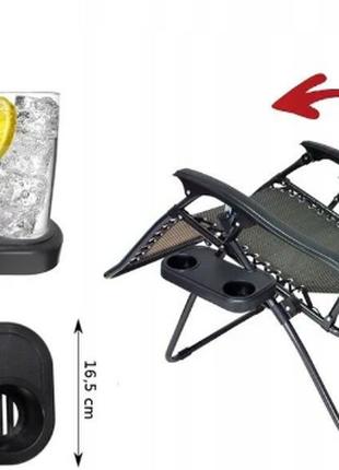 Садове крісло шезлонг розкладне ZERO GRAVITY XXL 120 кг. Польща