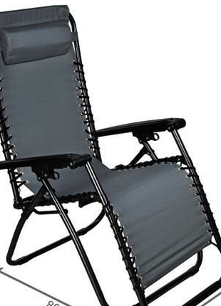 Шезлонг з підставкою, крісло-лежак RAMIZ. Польща. Н.
