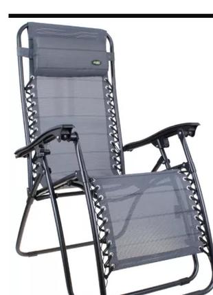 Садове крісло-лежак шезлонг Ramiz з підставкою під напої. Польща.