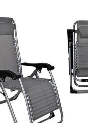 Садове крісло шезлонг розкладне посилене 130 кг. Польща