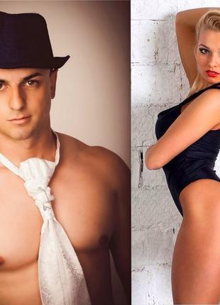 Стриптиз Одесса мужской и женский на заказ