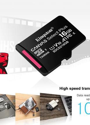 Карта пам'яті 16 Гб Kingston Canvas Select Plus microSD