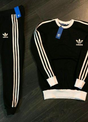 Легендарный костюм Adidas
