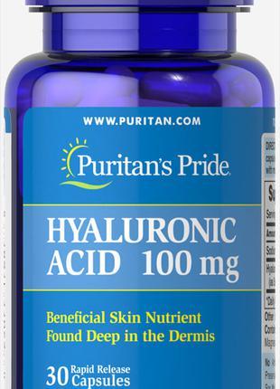 Гуалуроновая кислота Puritan's Pride Hyaluronic Acid 100 mg 30ш