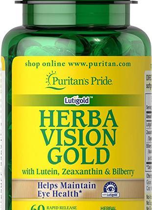Лютеин черника с зеаксантином HerbaVision Gold 60 капс.