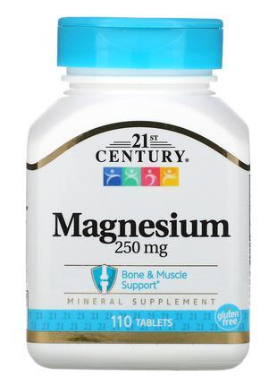 Оксид магния 21st Century Magnesium 250 мг 110 таб.
