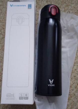 Термокружка (термос) Xiaomi Viomi 460 мл черная