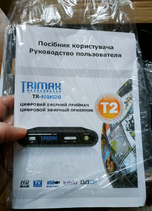 Цифровий ефірний приймач Т2