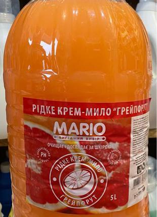 Крем-мыло Mario Грейпфрут 5 литров