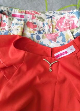 Костюм брюки и блуза Joy Miss