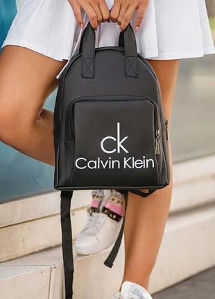 Стильный молодежный рюкзак,рюкзачок