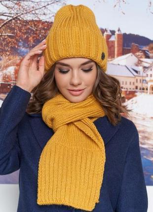 Комплект горчичный,шапка и шарф,осень-зима