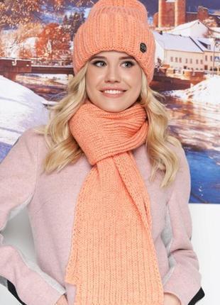 Комплект персиковый,шапка и шарф,осень-зима