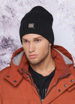 Двуслойная шапка колпак,осень-зима