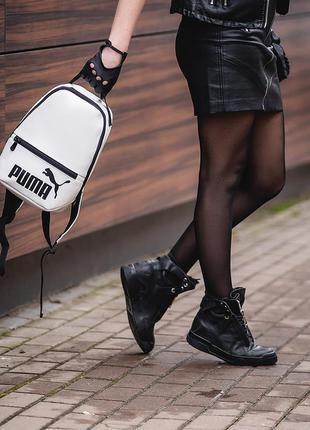 Молодежный городской мини рюкзак,рюкзачок экокожа с надписью puma