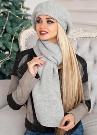 Комплект берет и шарф,осень-зима