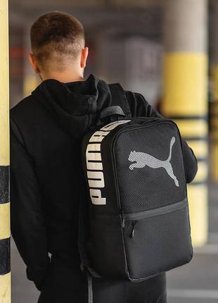 Молодежный ,городской, спортивный рюкзак