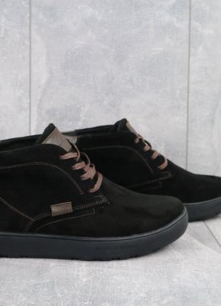 Мужские зимние ботинки из натуральной замши