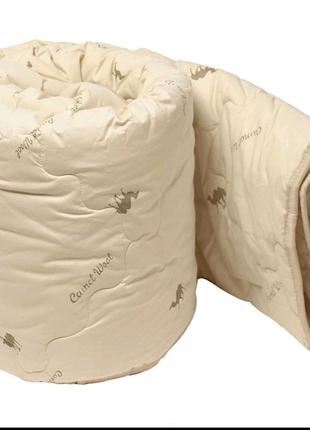 Одеяло ZEVS из верблюжьей шерсти 175x210