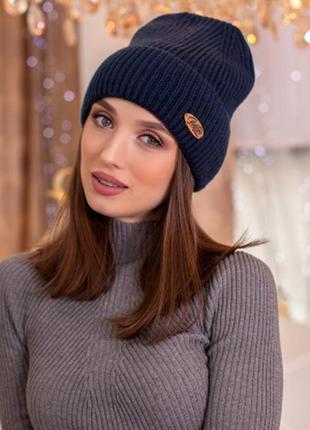 Однослойная молодежная шапка колпак,осень-зима