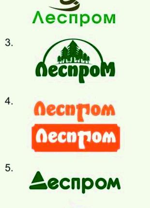 Рзработка логотипов