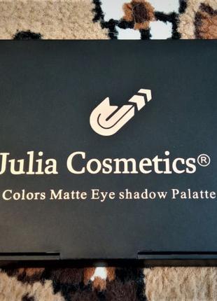 Палетка теней для век Julia Cosmetics