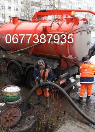 Прочистка# труб#  канализации# гидромеханика#  Днепр#