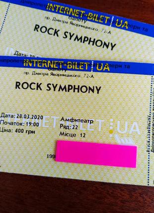 Билет на Rock Symphony