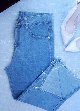 Классные джинсы с высокой посадкой, миди длинна, с разрезами п...