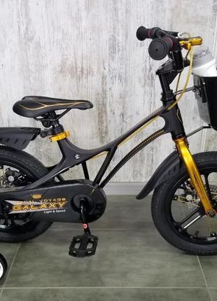 """Royal baby Galaxy 14,16,18"""" Детские велосипеды Самый стильный!..."""